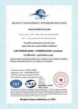 ISO9001-2015-02